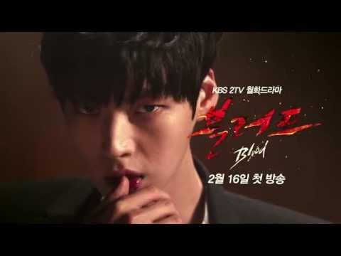 Korean Drama DVDs & Blu-ray Discs