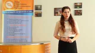 Обучение по экологической безопасности и обращению с опасными отходами