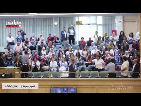 فرحة وغضب مجلس النواب بعد التصويت على إلغاء مادة 308 - جفرا نيوز HD