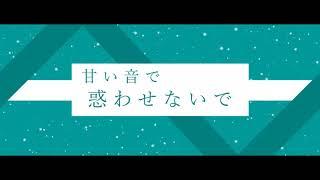 東京では自粛解除となりましたが…まだ対面でアカペラをしてよいのか微妙な時期ですので、Break it down/鈴木愛理を宅録で歌ってみました。...