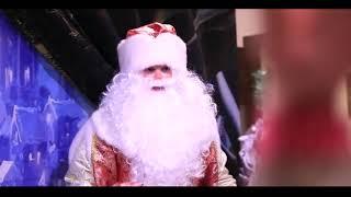 Дед Мороз и Ко - Дед Мороз Киев заказ на дом<