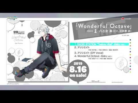 """八乙女楽(TRIGGER)/『RADIO STATION """"Twelve Hits!""""』"""
