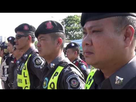 ตำรวจทางหลวงระยอง สร้างความปลอดภัย ปีใหม่2560