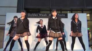 2013年5月5日(日祝) こどもの日 15:00-15:35 ゴールデンウィークミュー...