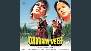 O Meri Mehbooba Mehbooba Mehbooba (From 'Dharam Veer' / Soundtrack Version)