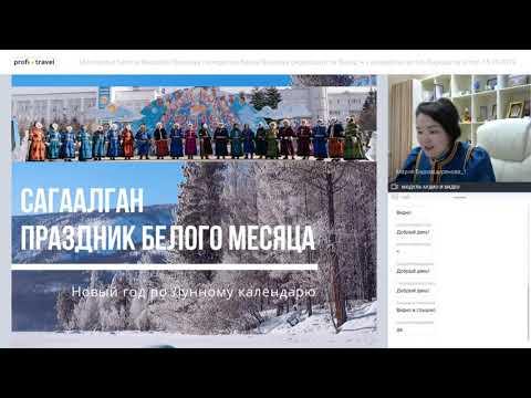 Министерство туризма Республики Бурятия и компания «Байкал Бурятия» приглашают на Байкал