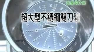 U-TOUCH 電動榨汁機 超馬力 渣汁分離 蔬果調理機