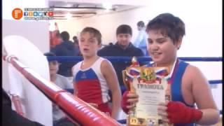 Открытие нового спортивного зала по боксу в Хасавюрте(, 2016-10-20T15:05:16.000Z)