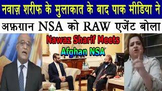 Pak Media CRYING │ Nawaz Sharif Ne INDIAN RAW Agent Se Meeting Ki │ PAKISTAN LATEST NEWS