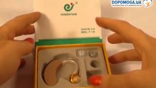 видео ушные вкладыши для слуховых аппаратов