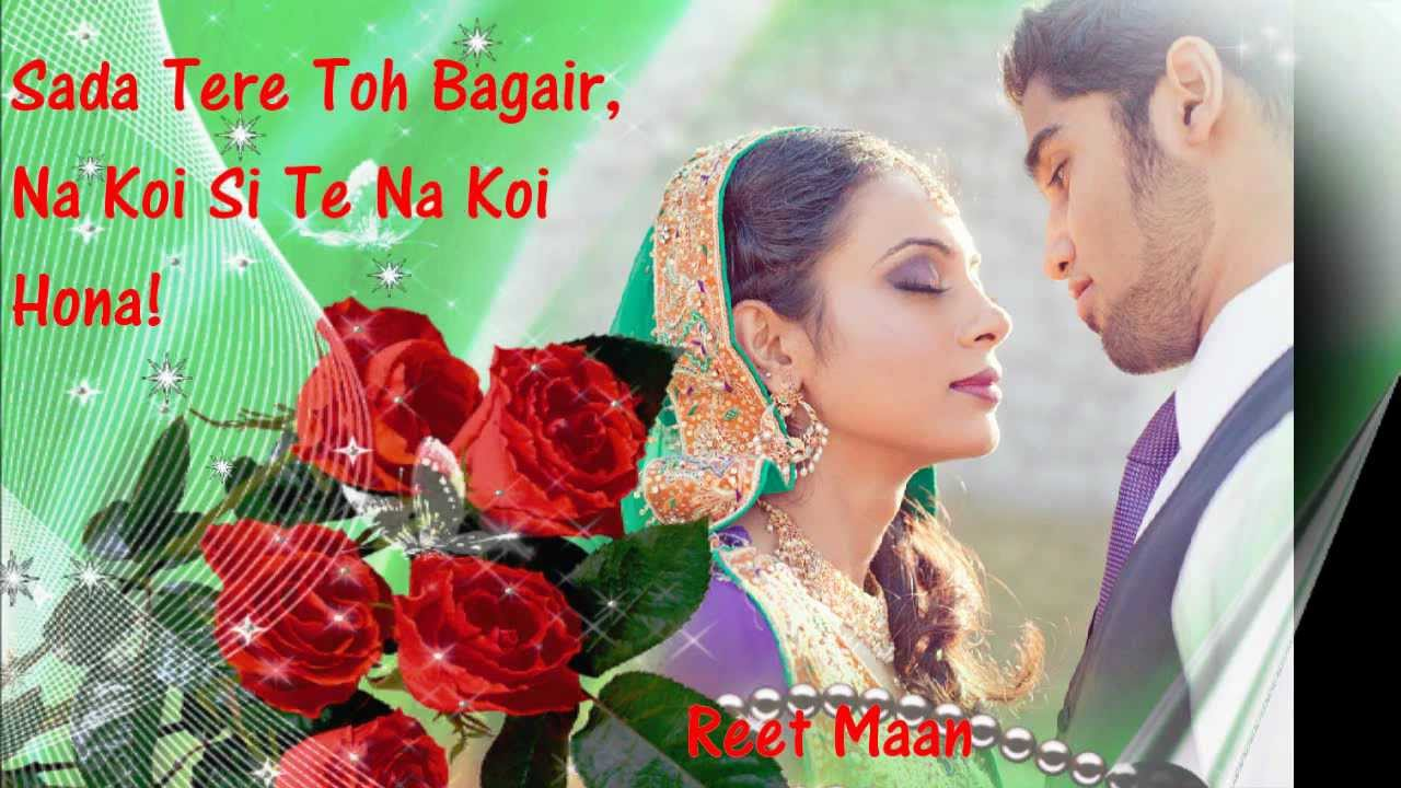 Sada Tere Toh Bagair♥♪ New Punjabi Love Song - YouTube