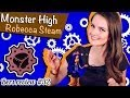 Robecca Steam Basic (Робекка Стим Базовая) Monster High Обзор и Распаковка \ Review X3652