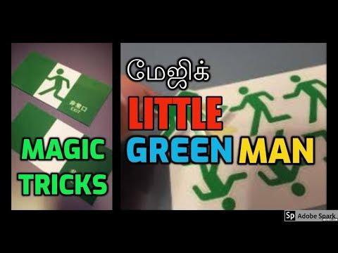 ONLINE TAMIL MAGIC I ONLINE MAGIC TRICKS TAMIL #631 I LITTLE GREEN MAN I தமிழ் மேஜிக்