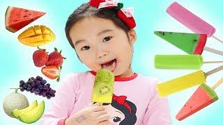 과일 vs 아이스크림 둘다 너무 맛있어요~!! 건강한 아이스크림 만들기 놀이 철판 아이스크림 마더스픽 매직 아이스크림 트레이 DIY Homemade Ice Cream