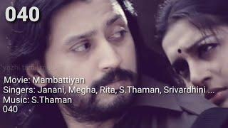 Malaiyuru Nattaama Tamil Lyrics Song