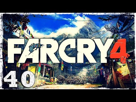 Смотреть прохождение игры Far Cry 4. #40: Водные процедуры.