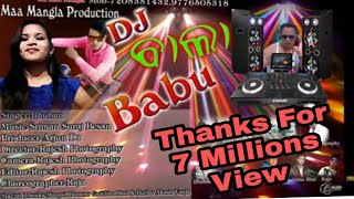 Download DJ Bala Babu Bhuban [Rajesh Photography] 2020