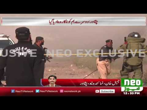 Brave Move Of BDS Squad Peshawar Officer   Saves Peshawar From Big Loss   Neo News