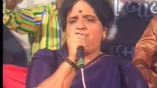 Trupti Chhaya - Dada Ho Dikari ..Whaghad Ma Nav Dejo