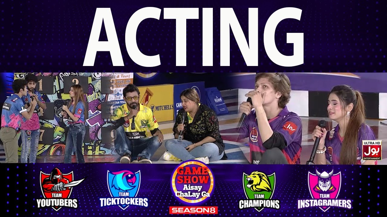 Download Acting   Game Show Aisay Chalay Ga Season 8   Danish Taimoor Show   TikTok