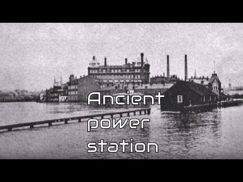 Ancient power station . Moscow