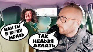 Яжематери слетели с катушек посылают таксиста в ж#пу / подборка
