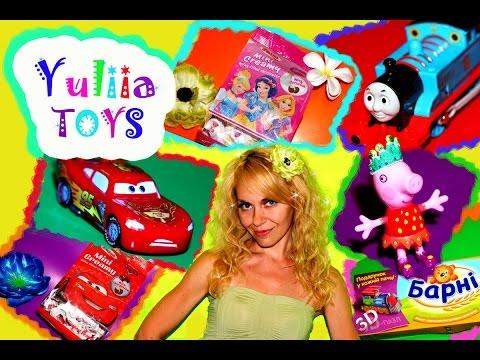 Видео для детей Маквин Тачки 2 Томас и его друзья Свинка Пеппа Принцессы Диснея Барни Винни Пух