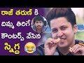 Snigdha Counters To Raj Tarun || Latest Telugu Movie Scenes || Niharika Movies