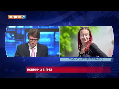 Старшокласники відкритих шкіл Луганська вивчатимуть �...