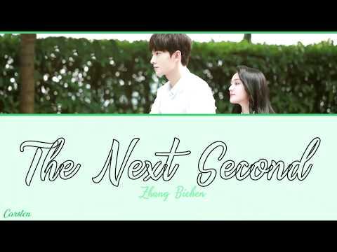 ● The Next Second ● Zhang Bichen (Chi/Pinyin/Eng)