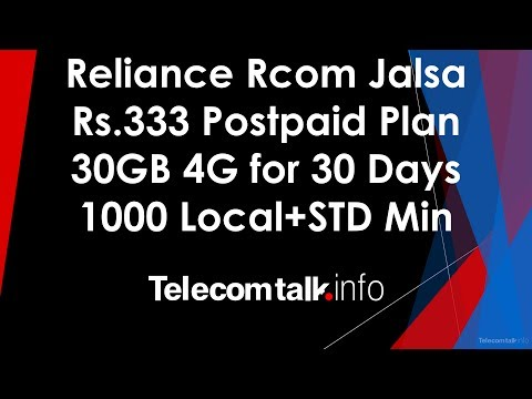 Rcom, Aircom - Jalsa 333 Postpaid Plan Details: June 2017