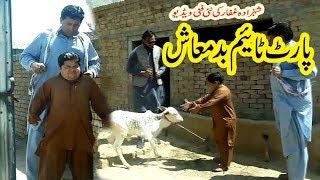 Shahzada Ghaffar - Funny videos - Pothwari drama - Rollay Uk ne Comedy Clip