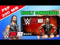 52 MB WWE 2K18 PPSSPP HIGHLY COMPRESSED