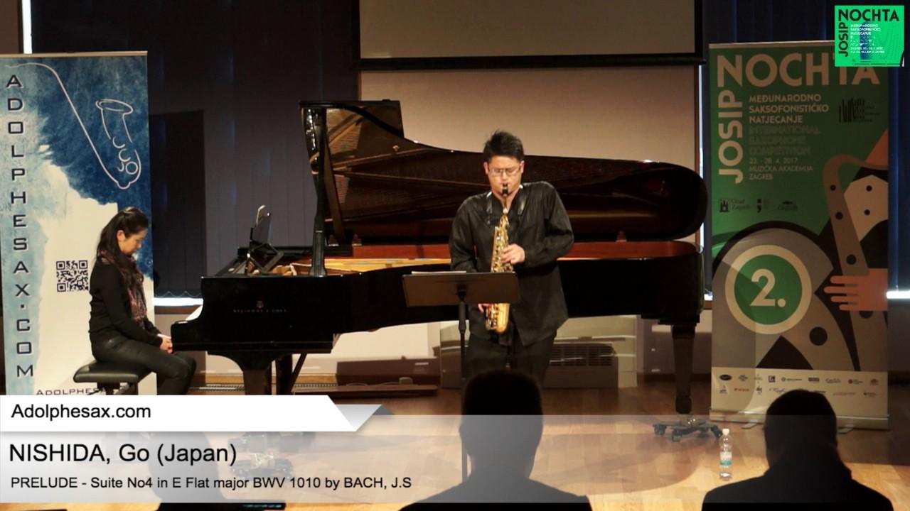 Johann Sebastian Bach   Suite No 4 in E  at major BWV 1010 Prélude  - NISHIDA, Go Japan