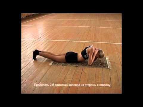 Упражнение № 9