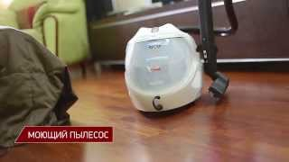 пароочиститель Polti Lecoaspira Intelligent 2.0