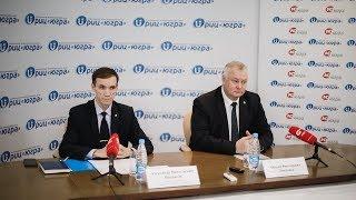 Брифинг РИЦ «Югра» на тему: «Безопасность газового оборудования в Югре»