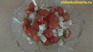 Рецепт-  Салат помидоры с брынзой