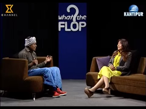 What the Flop, 7 March, 2016