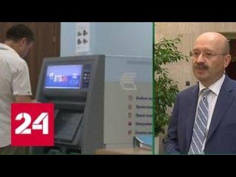 """Михаил Задорнов: ВТБ потеряет свою долю в банке """"Открытие"""""""