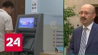 Михаил Задорнов: ВТБ потеряет свою долю в банке