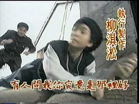 1992 臺視 末代皇孫 黃日華 周海媚 羅慧娟 徐少強 謝祖武 潘儀君 楊寶瑋 - YouTube