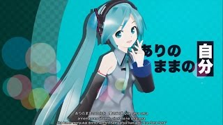 Hatsune Miku-Viva Happy【Vocaloid PV】【Subtitle Indonesia + Lirik】