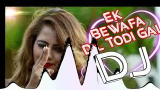Ek Bewafa Dil Todi Gai Dholki Mix Dj GUJRATI MIX by DJ mix Alpesh  D
