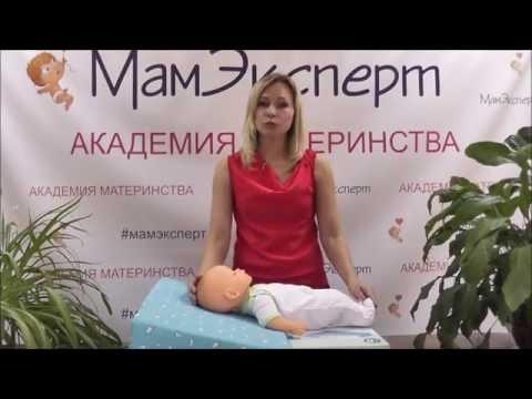 Видеообзор Подушка-трансформер Trelax Clin для будущих мам и младенцев