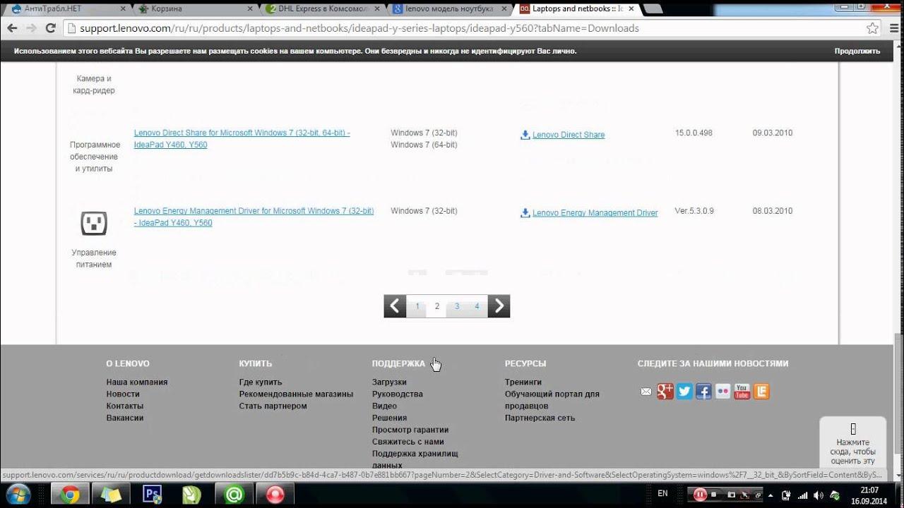 Lenovo thinkpad t420: benchmark scores, images and fedora 15.