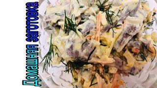 Салат из свиного сердца сильно аппетитный ,удивите гостей эпизод №553