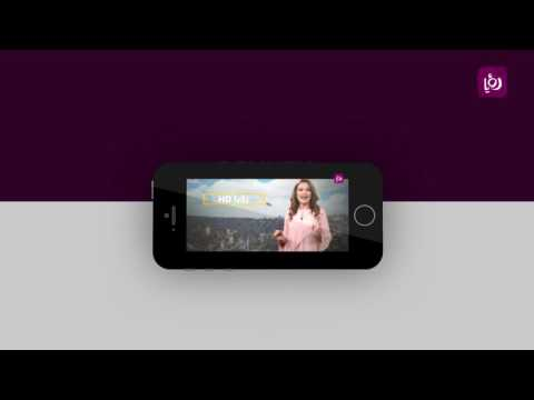 Roya TV - Apps on Google Play