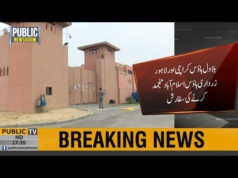 JIT advised to seizure Bilawal House Karachi and Lahore, Zardari House Islamabad