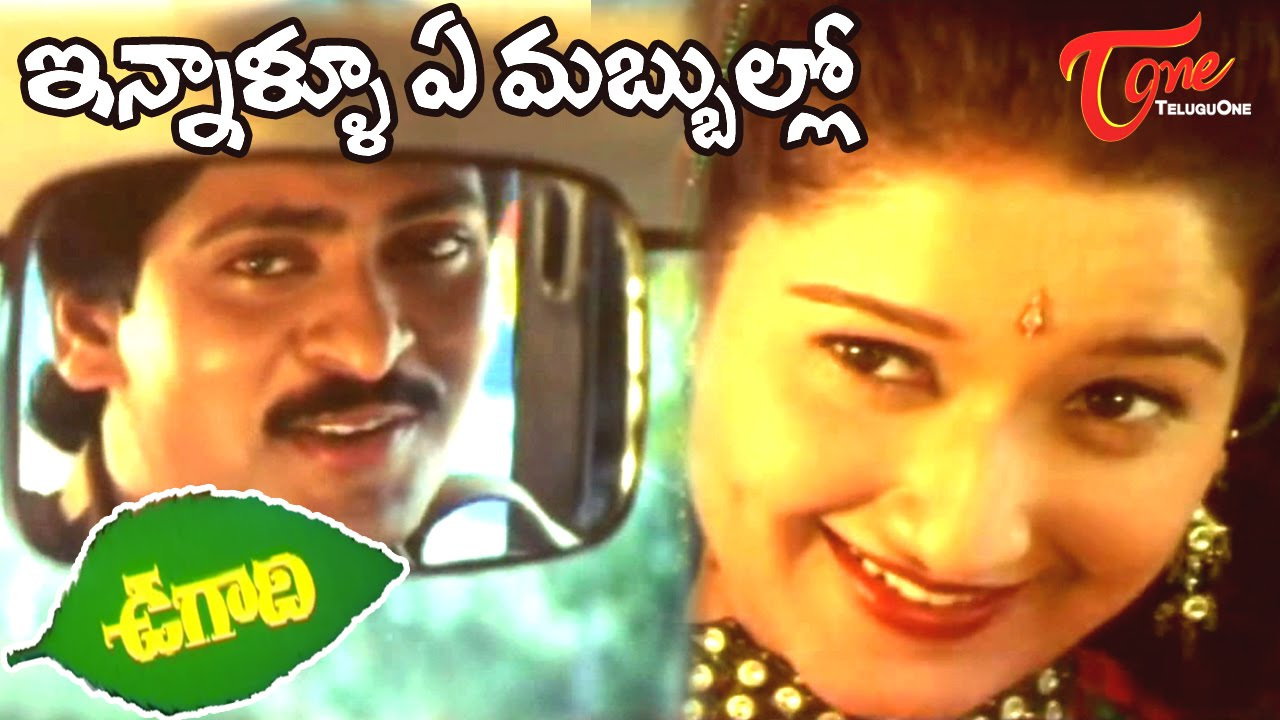 sv krishna reddy ugadi songs